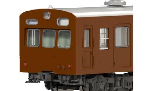 TOMIX トミックス 98464 国鉄 72・73形通勤電車(全金車)基本セット