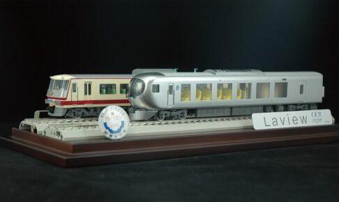 【エンドウ】(HO)限定品 西武鉄道 001 系・5000系 先頭車ディスプレイモデル