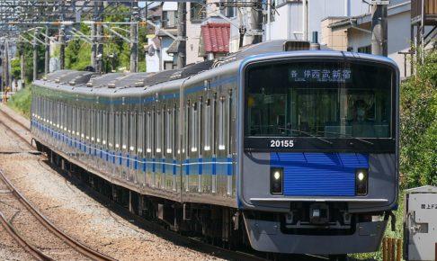 西武鉄道20000系(Photo by:MaedaAkihiko / Wikimedia Commons / CC-BY-SA-4.0)※画像の車両は20157編成ではありません。商品とは仕様が異なることがあります。
