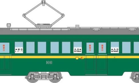 鉄道コレクション 阪堺電車モ161形 166号車(ビークル・スター)