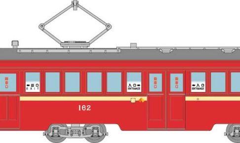 鉄道コレクション 阪堺電車モ161形 162号車(筑鉄赤電カラー)