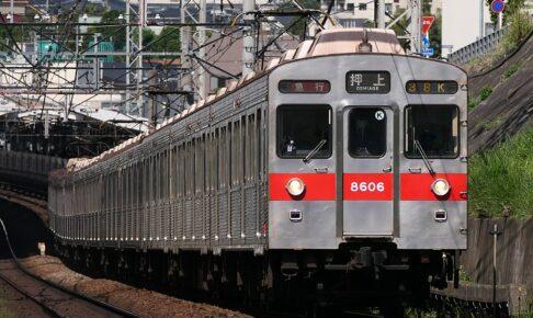 東急8500系(Photo by:MaedaAkihiko / Wikimedia Commons / CC-BY-SA-4.0)※画像の車両は商品とは仕様が異なることがあります