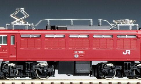 TOMIX トミックス 7150 JR ED79-100形電気機関車(Hゴムグレー)