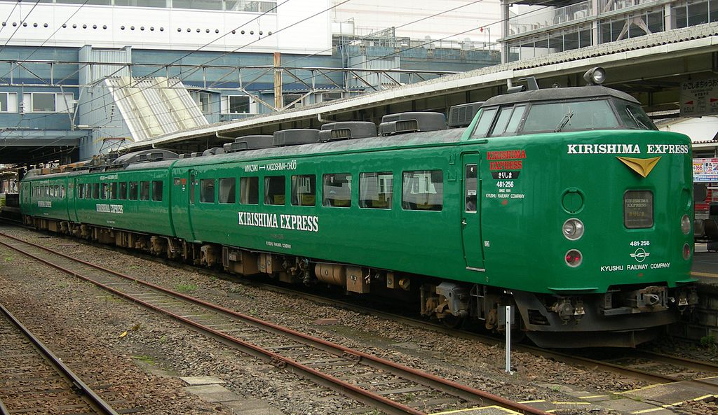 485系 KIRISHIMA EXPRESS