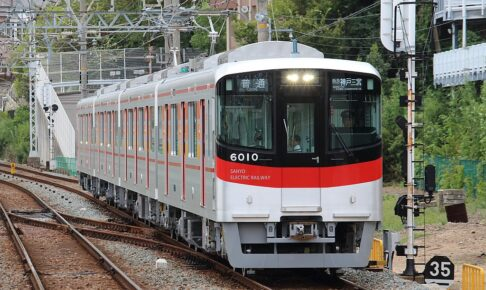 山陽電鉄6000系(Photo by: Jr223~commonswiki / Wikimedia Commons / CC-BY-SA-4.0)※画像の車両は商品とは仕様が異なります