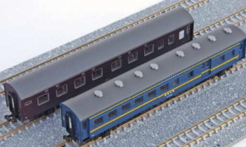 MICROACE マイクロエース A1331 国鉄 オヤ10+オヤ33 事業用客車 2両セット