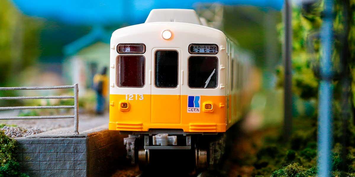 GREENMAX グリーンマックス 31548 高松琴平電気鉄道1200形(1213編成)2両編成セット(動力付き)
