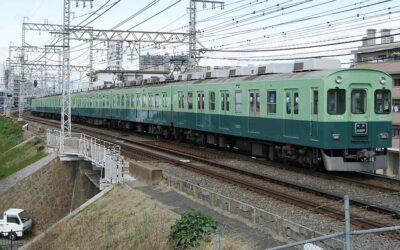 【カツミ】(HO)京阪電車5000系(3次車・第5編成改修工事後)発売