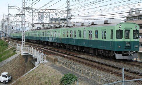 京阪5000系(Photo by:Kansai explorer / Wikimedia Commons / CC-BY-SA-3.0-migrated-with-disclaimers)※画像の車両は商品とは仕様が異なる場合があります