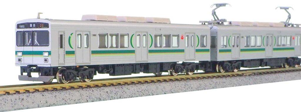 GREENMAX グリーンマックス gm 30624 東急1000系(1500番代・従来型スカート)3両編成セット(動力付き)