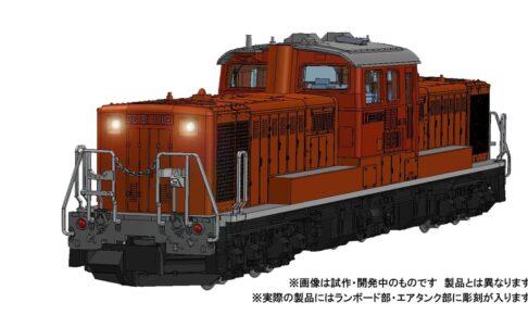 TOMIX トミックス 2246 JR DD51-1000形ディーゼル機関車(米子運転所)