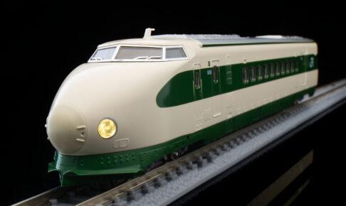 TOMIX トミックス FM-023 ファーストカーミュージアム JR 200系東北新幹線(やまびこ)