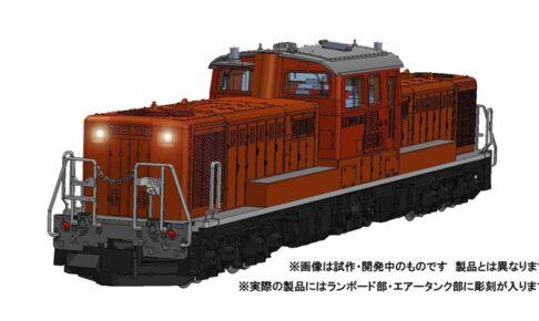 TOMIX トミックス 2245 国鉄 DD51-500形ディーゼル機関車(暖地型)
