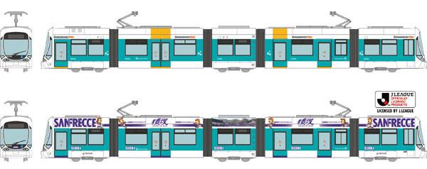 鉄道コレクション 広島電鉄5100形5108号 グリーンムーバーマックス サンフレッチェ電車(2021シーズン)