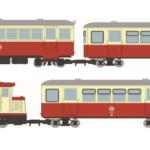 鉄道コレクション 尾小屋鉄道