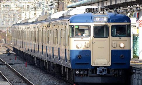 115系1000番代 C1編成(Photo by: Toshinori baba / Wikimedia Commons / CC-BY-SA-4.0)※画像の車両は商品とは仕様が異なることがあります