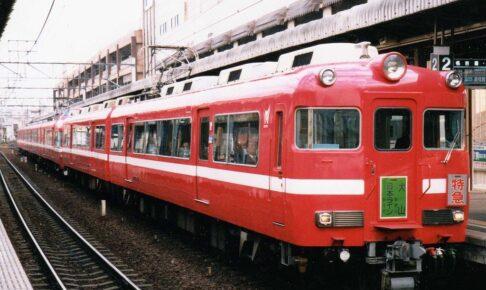 名鉄7700系 白帯(Photo by:Cassiopeia sweet / Wikimedia Commons / パブリックドメイン )※画像の車両は、商品と仕様が異なる場合があります。