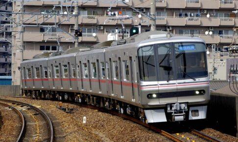 名鉄3300系 旧塗装(Photo by:Sui-setz / Wikimedia Commons / パブリックドメイン )※画像の車両は商品と仕様が異なる場合があります