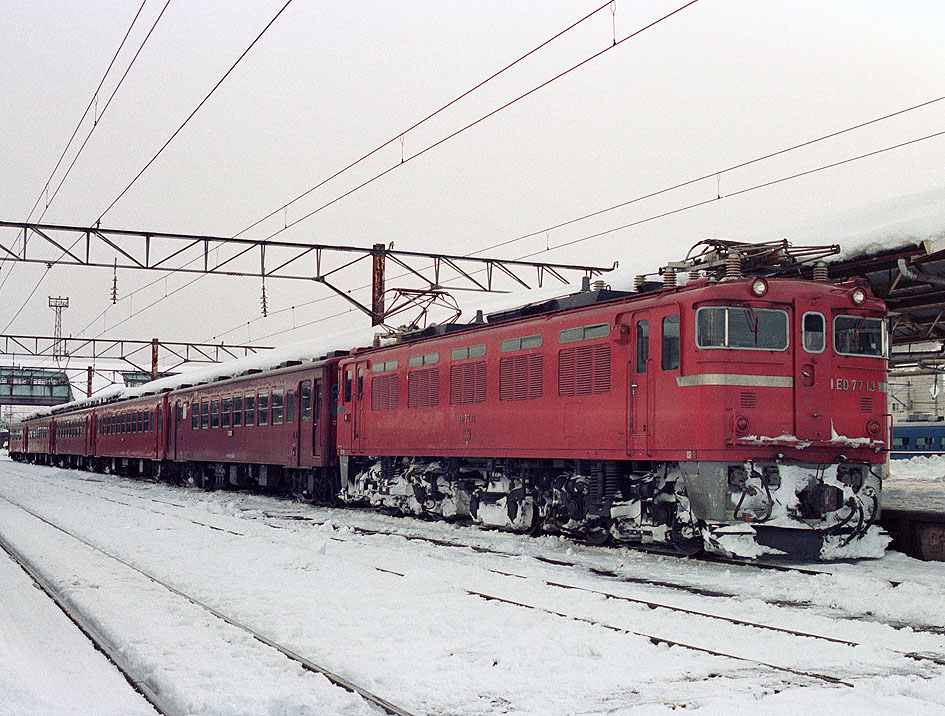 ED77形(Photo by: spaceaero2 / Wikimedia Commons / CC-BY-SA-3.0)※画像の車両は商品と仕様が異なる場合があります