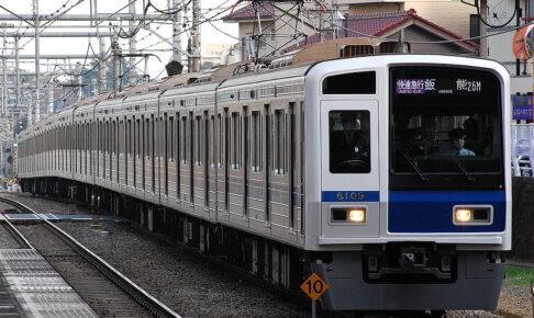 西武6000系 6109編成(Photo by: Toshinori baba / Wikimedia Commons / CC-BY-SA-3.0)※画像の車両は商品とは仕様が異なることがあります