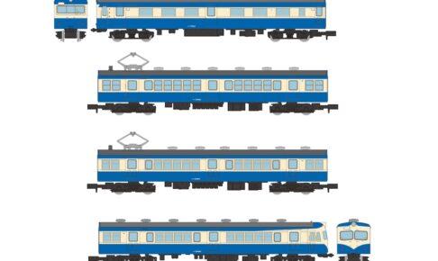 鉄道コレクション 国鉄70系両毛線 4両セットA