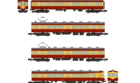 鉄道コレクション 国鉄70系上越線 4両セットB